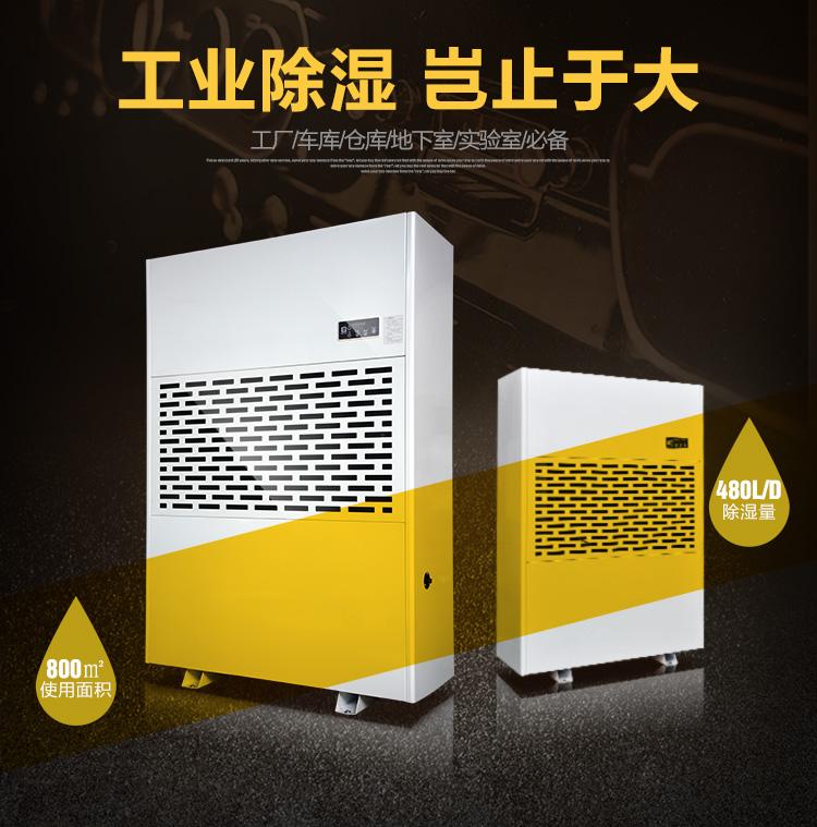 糖果厂空气湿度如何控制